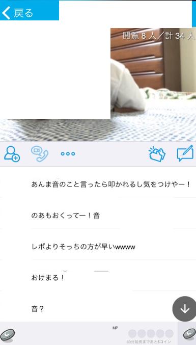 f:id:sia_kawase:20170627175352p:plain