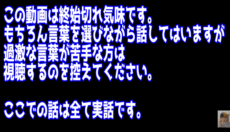 f:id:sia_kawase:20170702190327p:plain