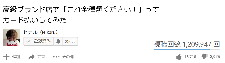 f:id:sia_kawase:20170709125431p:plain