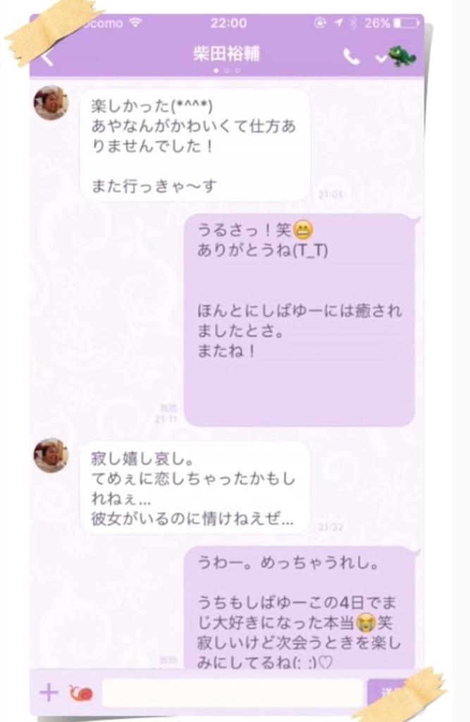 f:id:sia_kawase:20170717002620p:plain