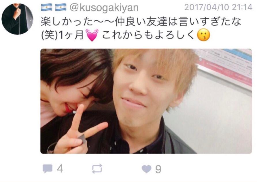 f:id:sia_kawase:20170720104644p:plain