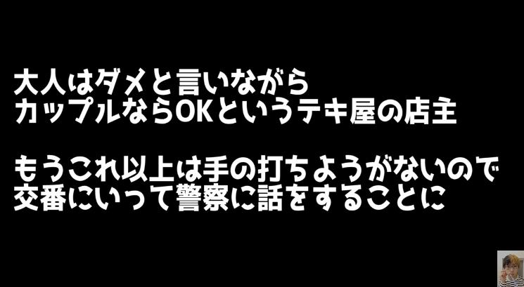 f:id:sia_kawase:20170722234505p:plain