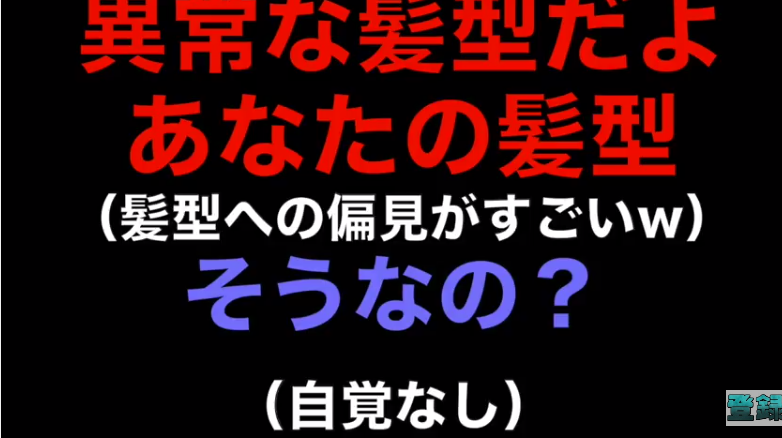 f:id:sia_kawase:20170725183204p:plain