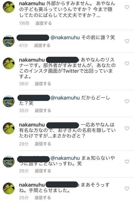 f:id:sia_kawase:20170728131541p:plain