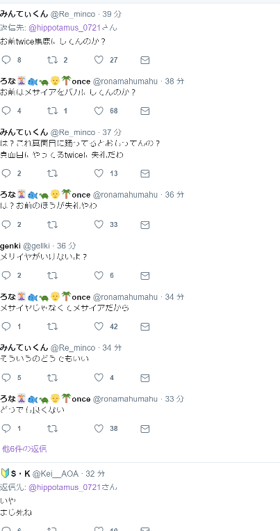 f:id:sia_kawase:20170728185450p:plain
