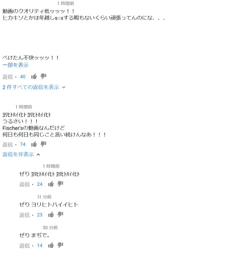 f:id:sia_kawase:20170731001930p:plain
