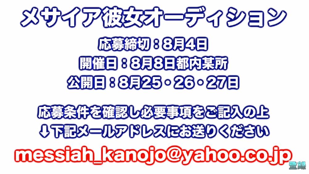 f:id:sia_kawase:20170731221058p:plain