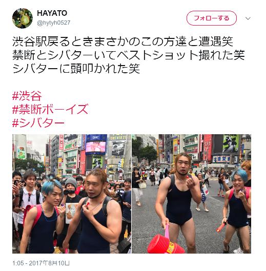 f:id:sia_kawase:20170811150356p:plain