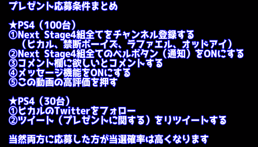 f:id:sia_kawase:20170812195405p:plain