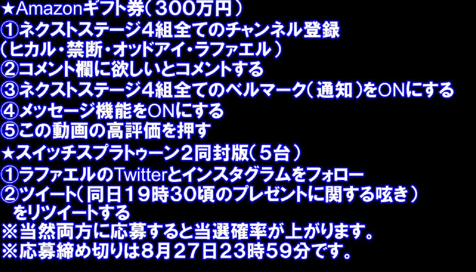 f:id:sia_kawase:20170812195801p:plain