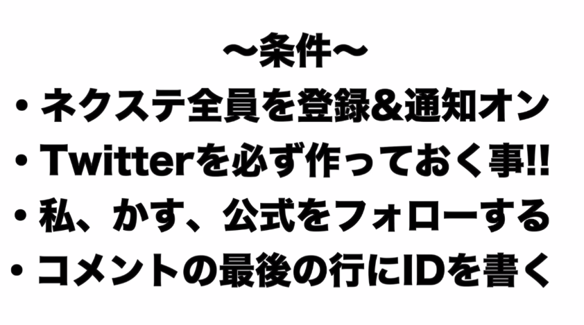 f:id:sia_kawase:20170812200349p:plain