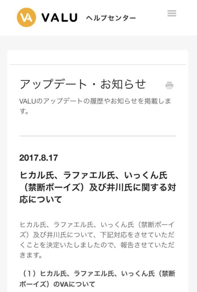 f:id:sia_kawase:20170817033845p:plain