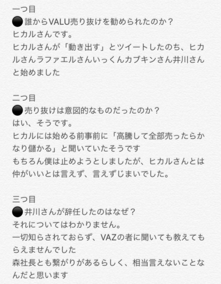 f:id:sia_kawase:20170831185947p:plain