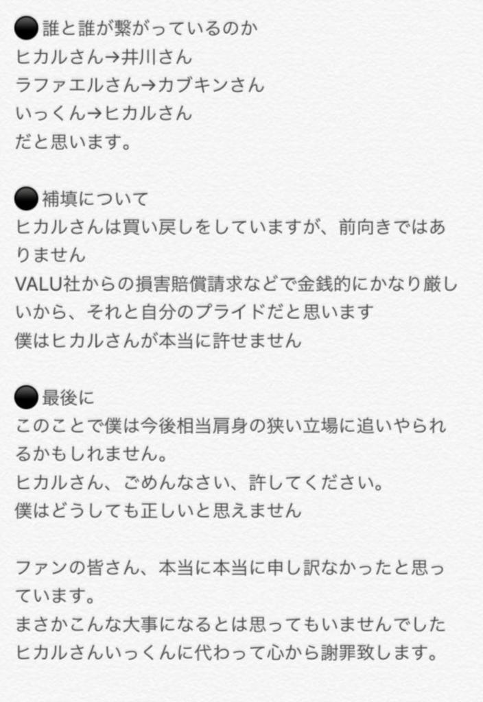 f:id:sia_kawase:20170831190000p:plain
