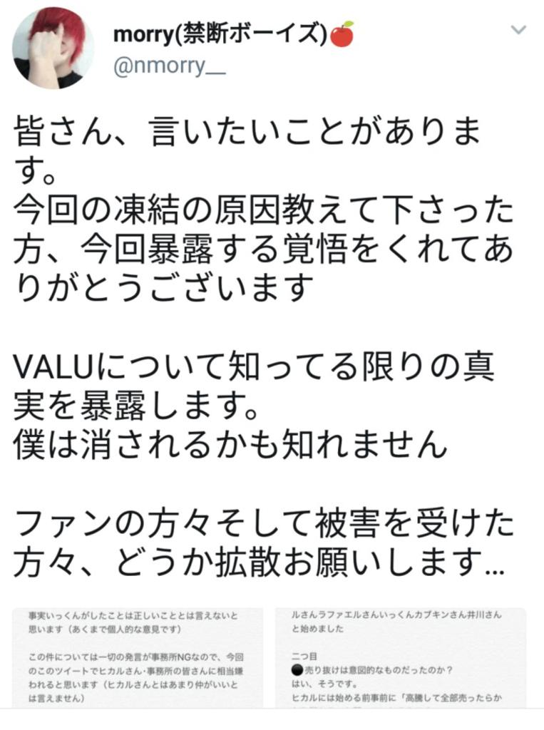 f:id:sia_kawase:20170831190029p:plain