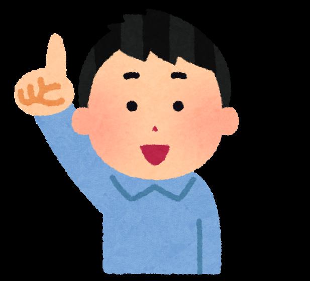 f:id:sia_kawase:20170911100210p:plain