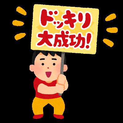 f:id:sia_kawase:20170930221535p:plain