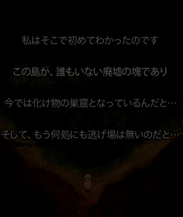 f:id:sia_kawase:20171103204539p:plain
