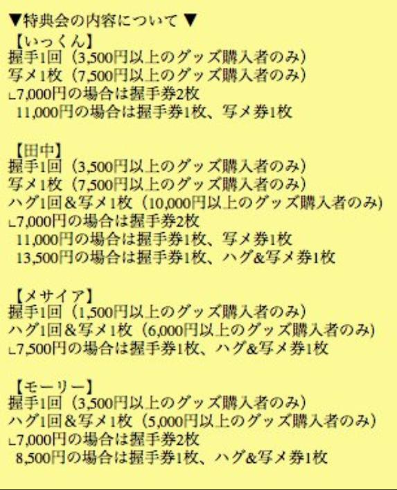 f:id:sia_kawase:20171212214356p:plain