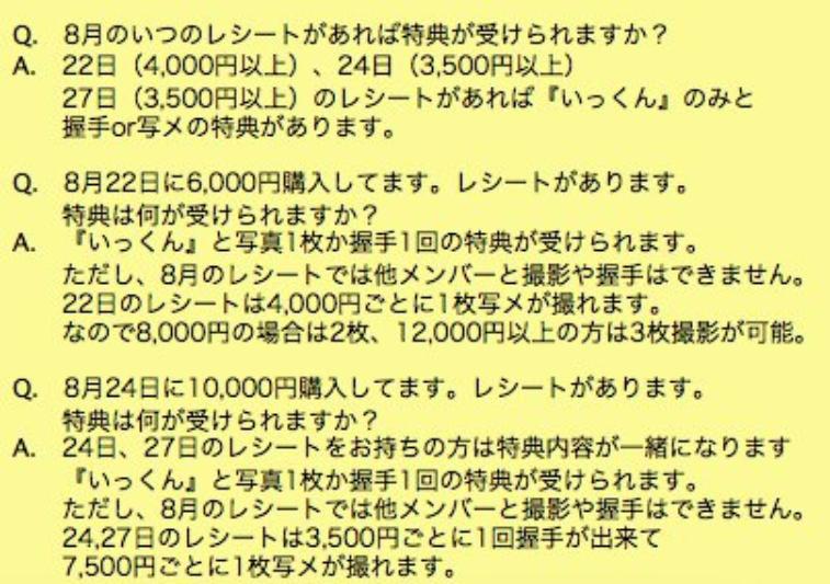 f:id:sia_kawase:20171212215152p:plain