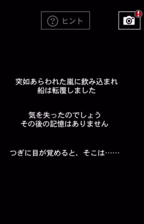 f:id:sia_kawase:20171222190925p:plain