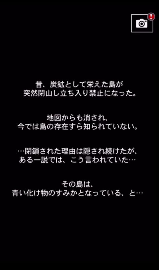 f:id:sia_kawase:20171222190935p:plain