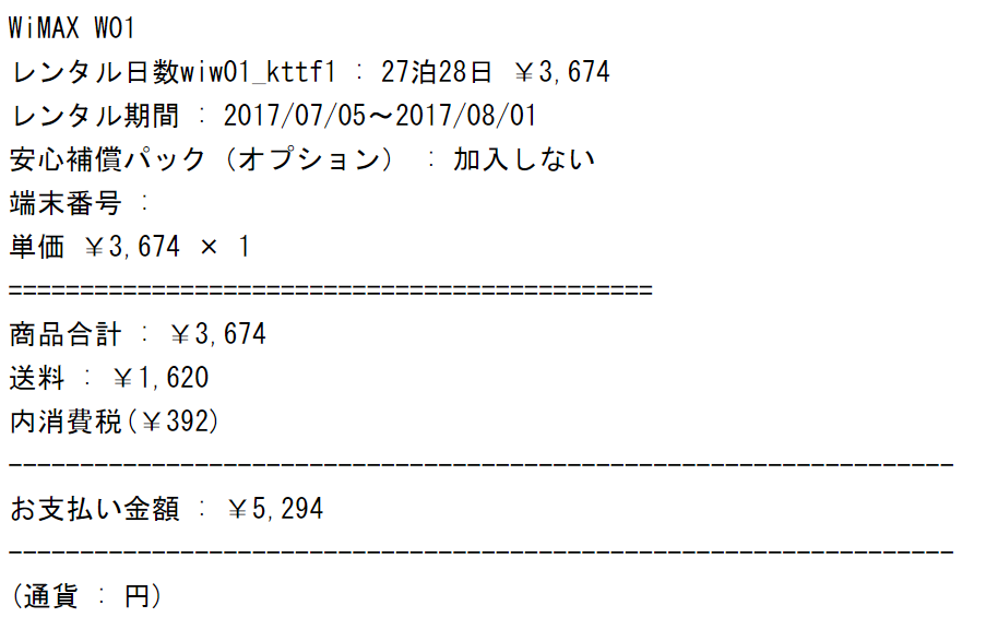 f:id:sia_kawase:20180121200036p:plain