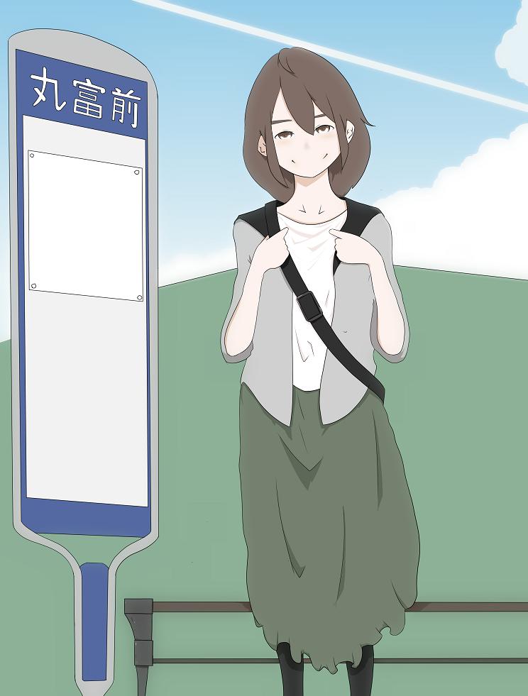 f:id:sian-area:20190420201845p:plain