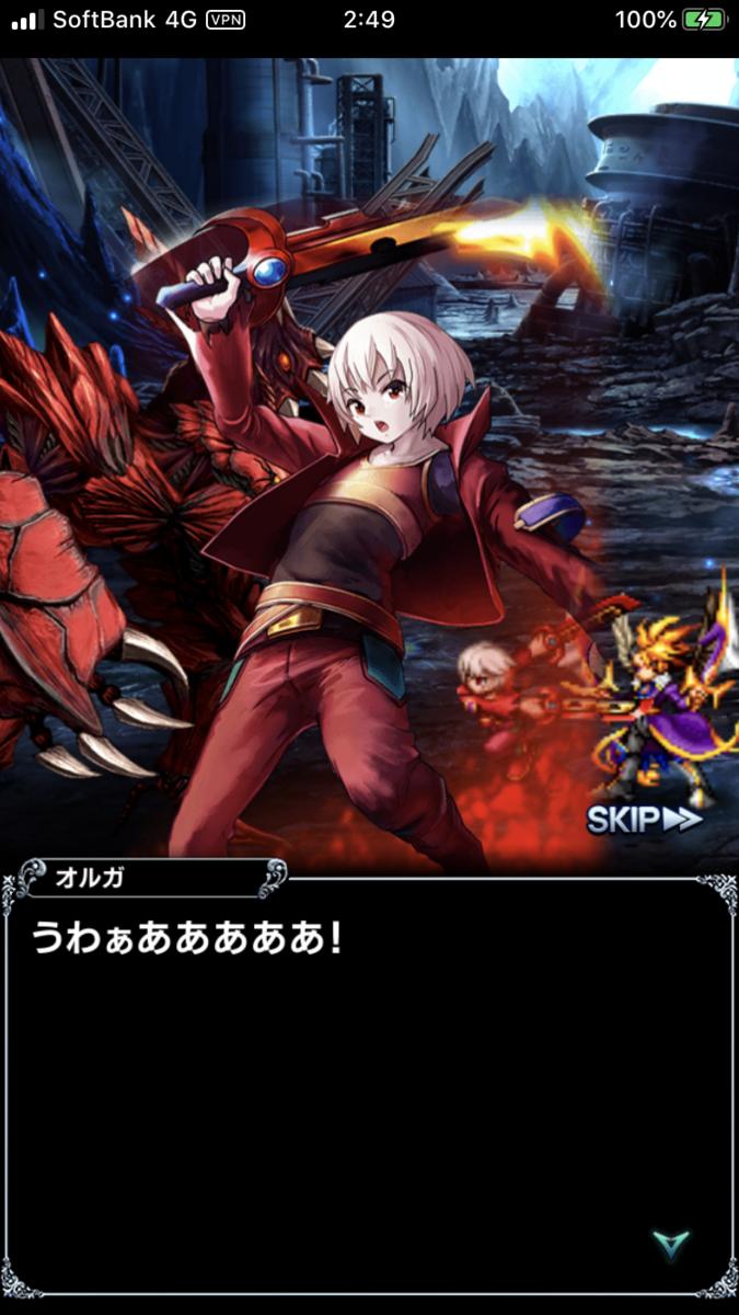 f:id:siawasedaifuku:20201027033452p:plain