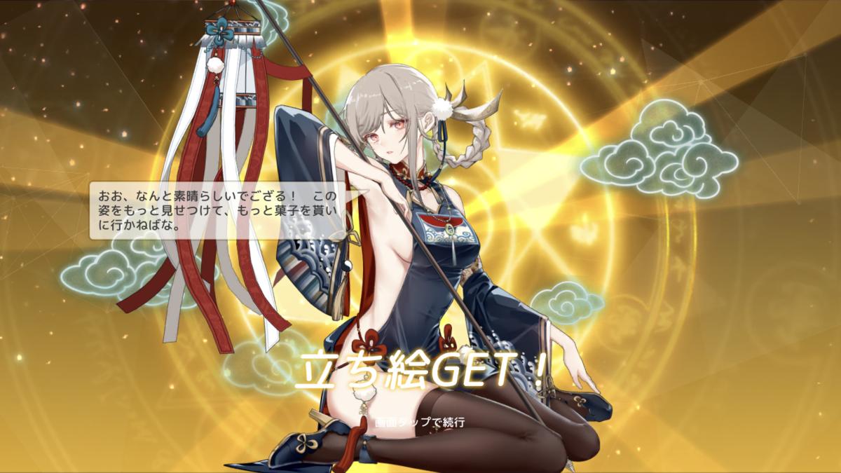 f:id:siawasedaifuku:20201203235225p:plain