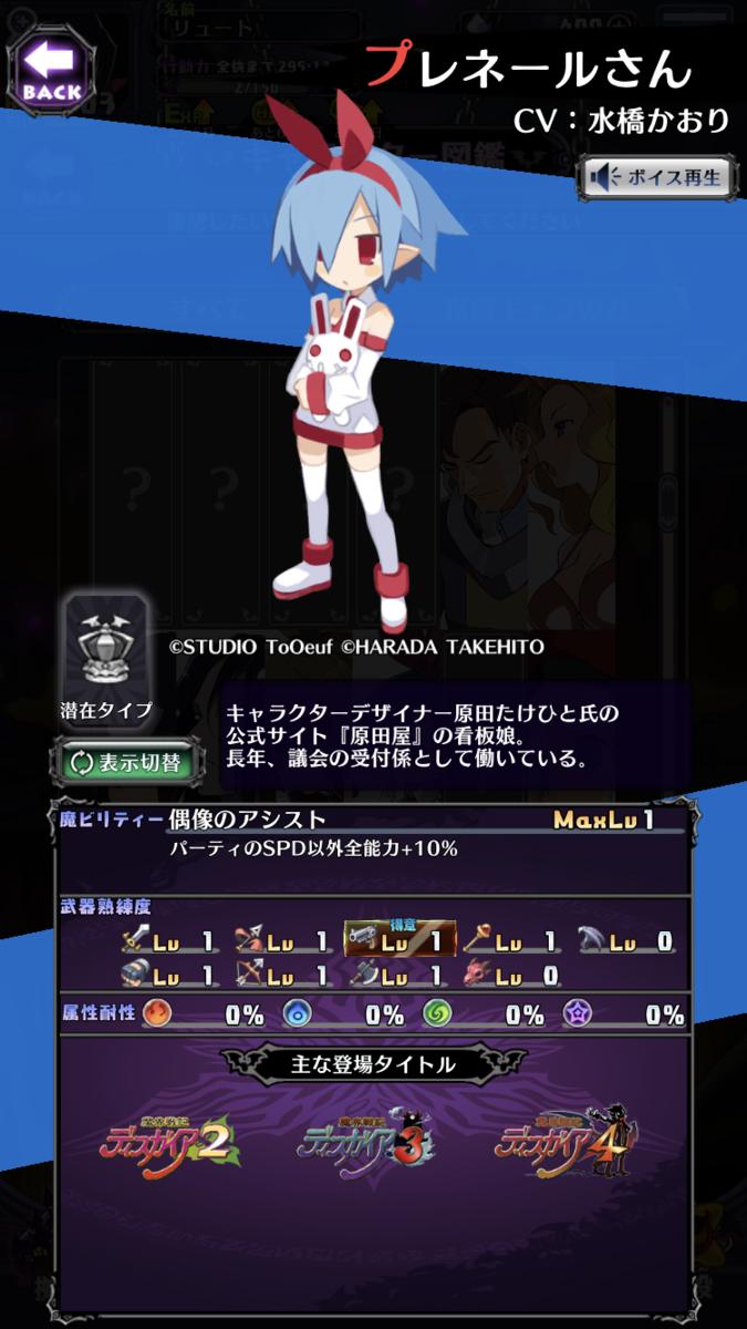 f:id:siawasedaifuku:20201204044036p:plain