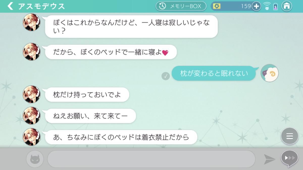 f:id:siawasedaifuku:20210115165026p:plain