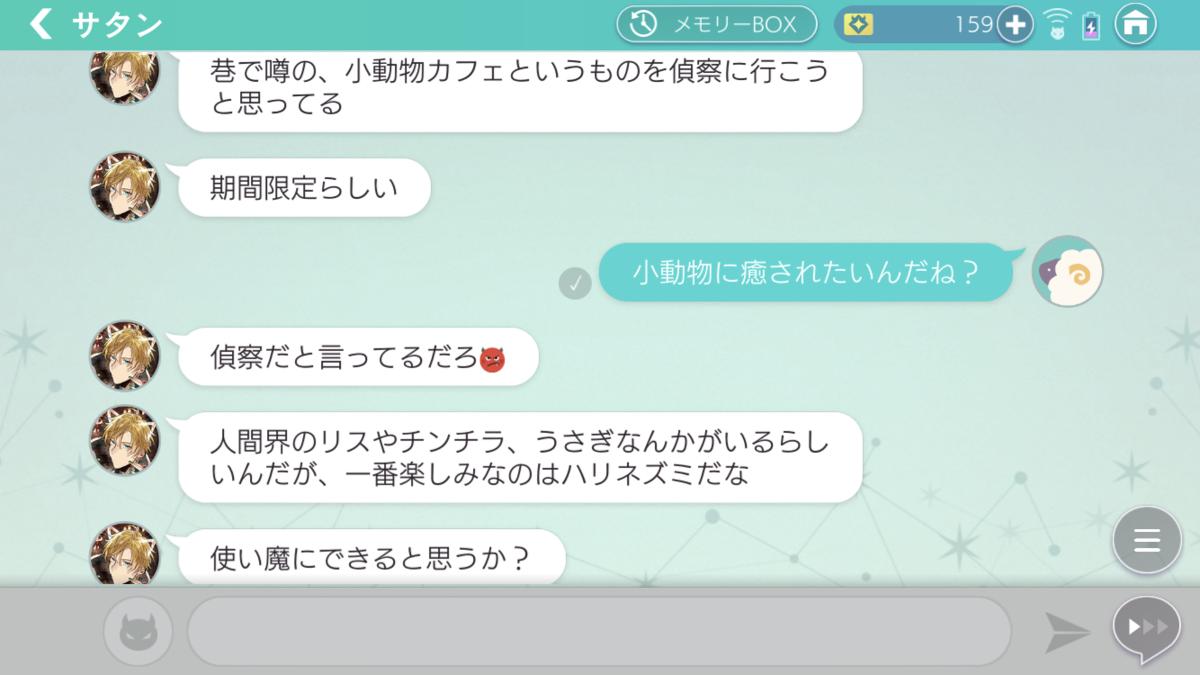 f:id:siawasedaifuku:20210115165705p:plain