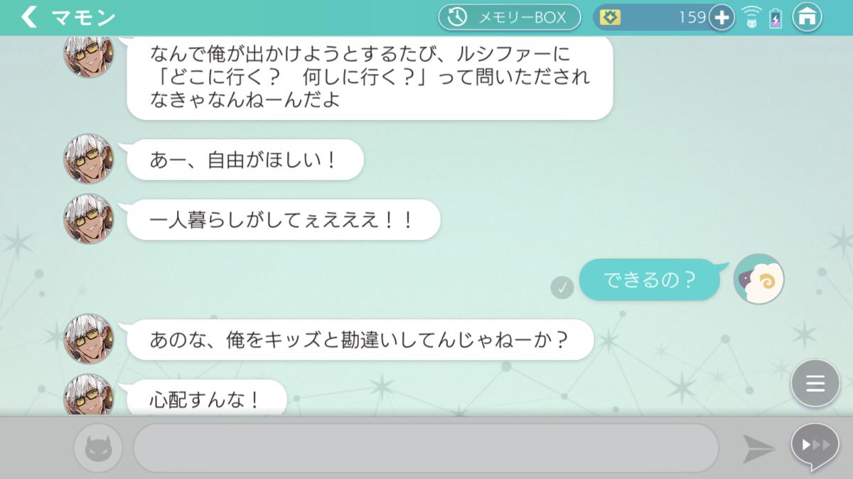 f:id:siawasedaifuku:20210115170552p:plain