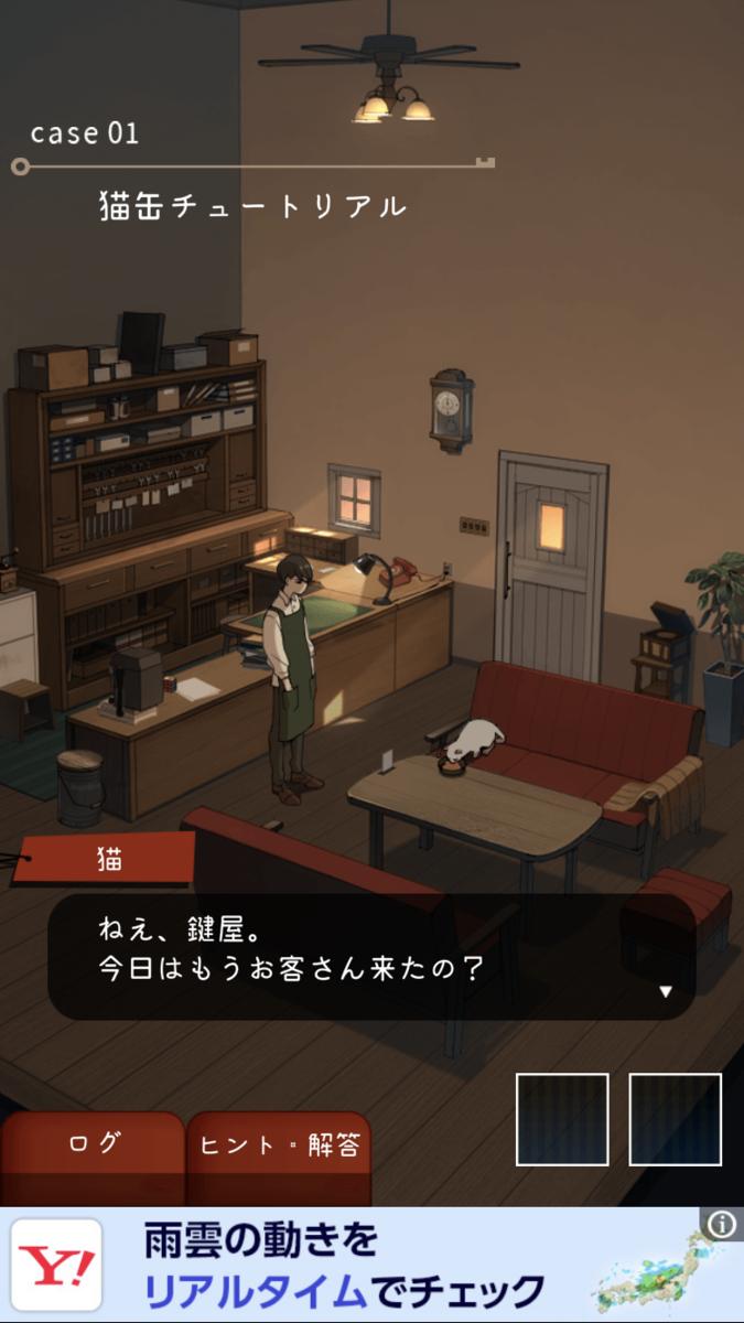 f:id:siawasedaifuku:20210123044523p:plain