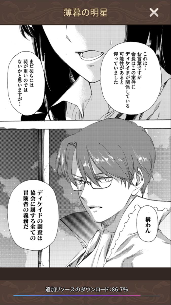 f:id:siawasedaifuku:20210124024406p:plain