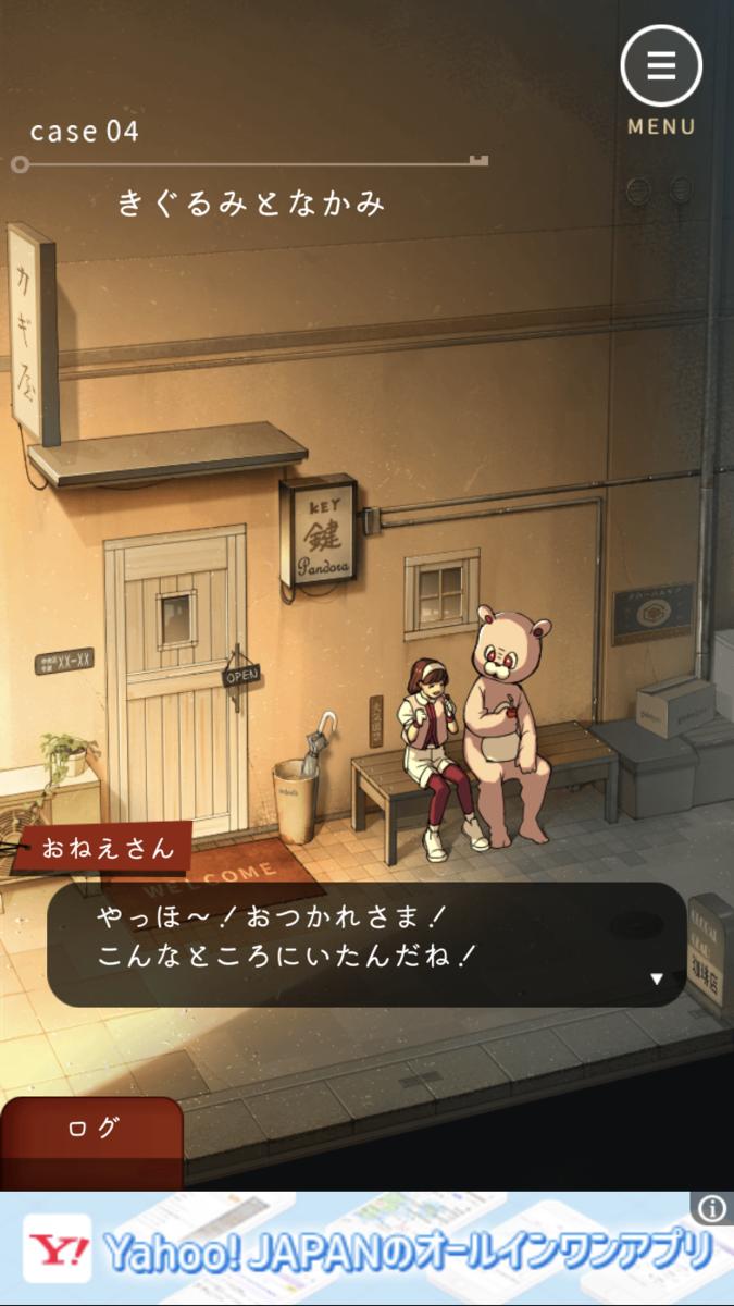 f:id:siawasedaifuku:20210125062322p:plain