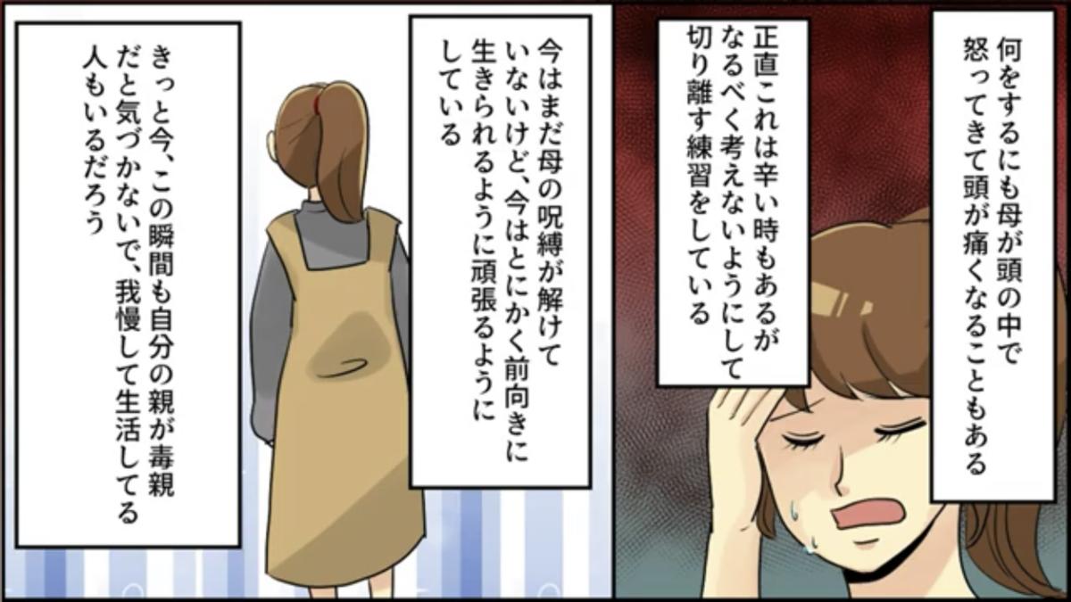 f:id:siawasedaifuku:20210127040023p:plain