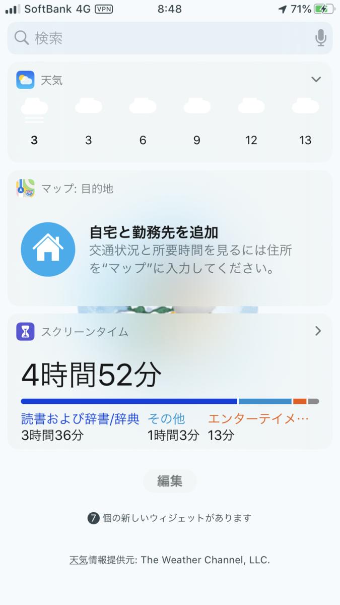 f:id:siawasedaifuku:20210212085059p:plain