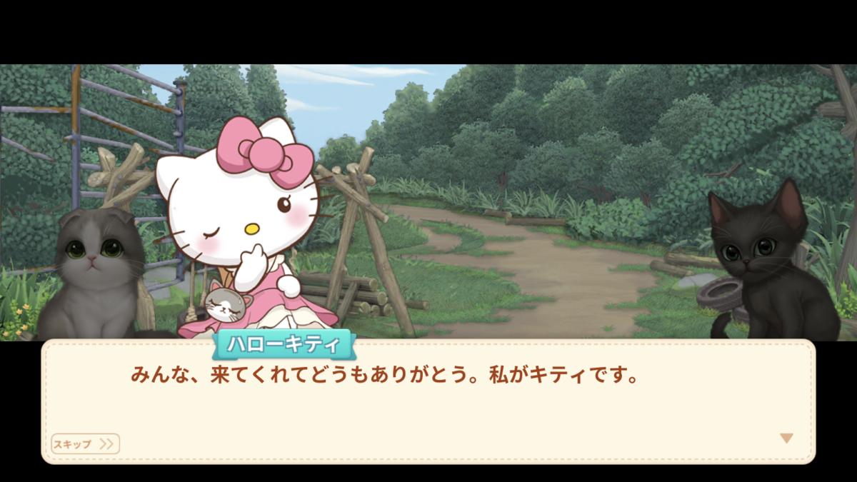 f:id:siawasedaifuku:20210325191710p:plain