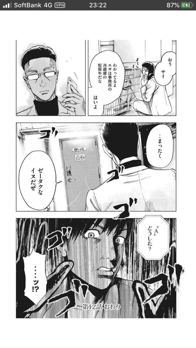 f:id:siawasedaifuku:20210409154425p:plain
