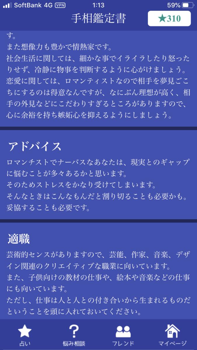 f:id:siawasedaifuku:20210411113037p:plain
