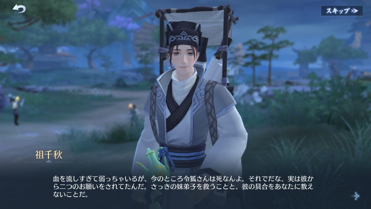 f:id:siawasedaifuku:20210619124352p:plain