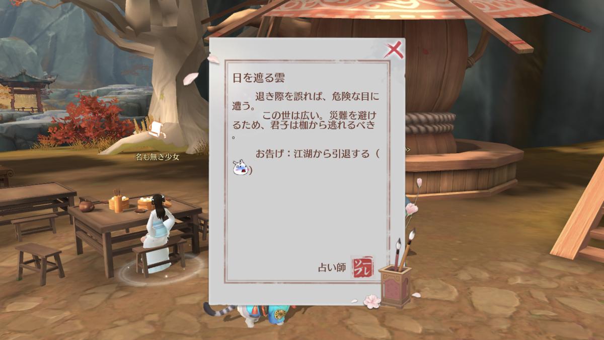 f:id:siawasedaifuku:20210628134750p:plain