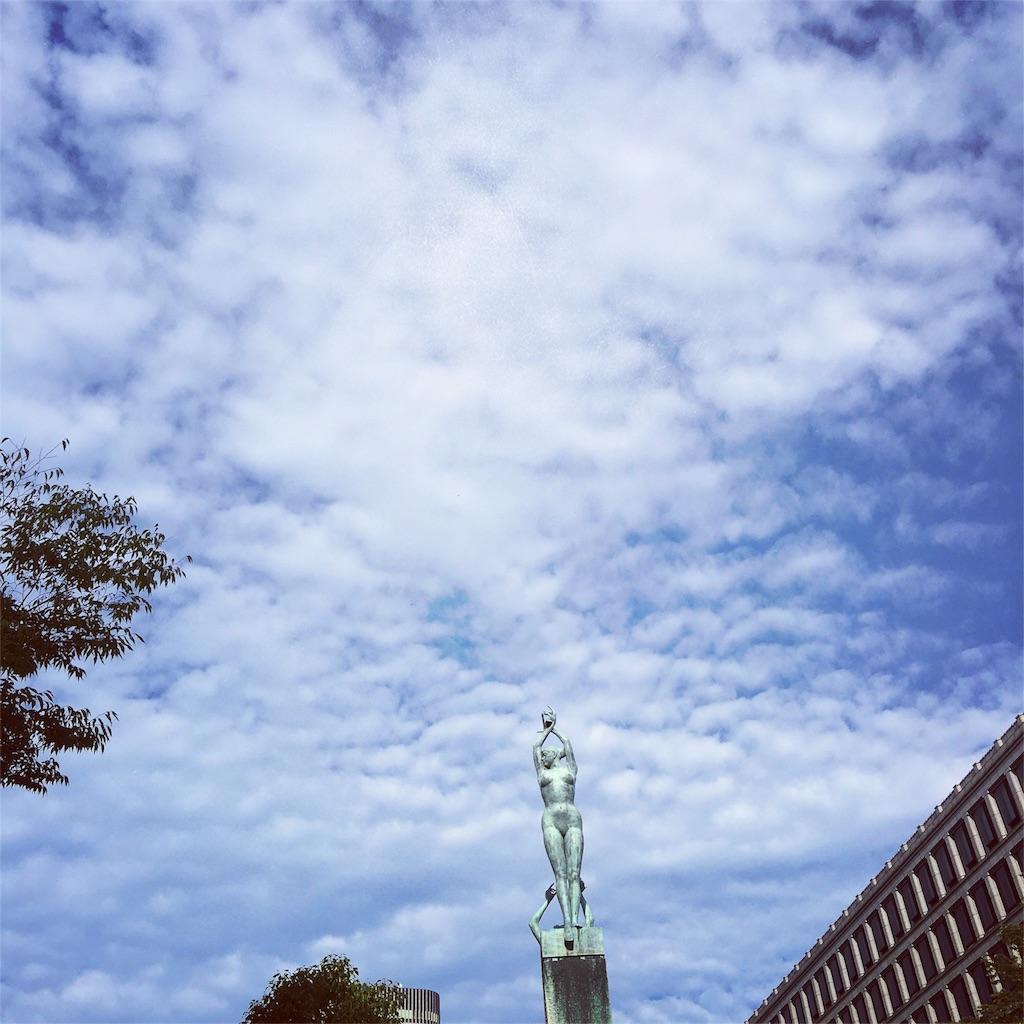 f:id:siawasejiro:20160911124031j:image