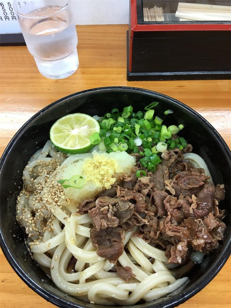 f:id:siawasejiro:20160924175527j:image