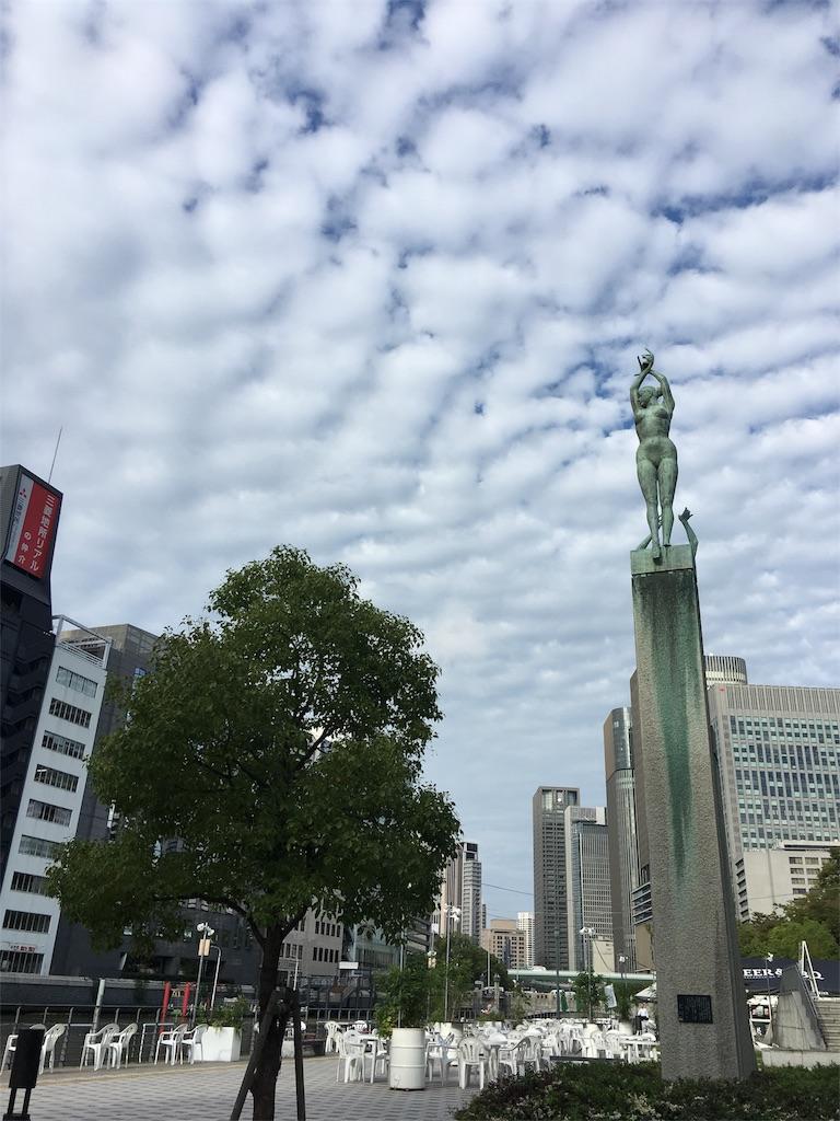 f:id:siawasejiro:20160930120209j:image