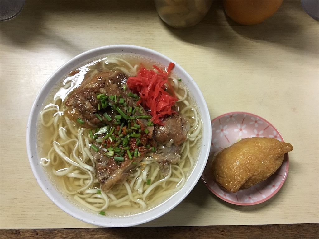 f:id:siawasejiro:20161010174911j:image