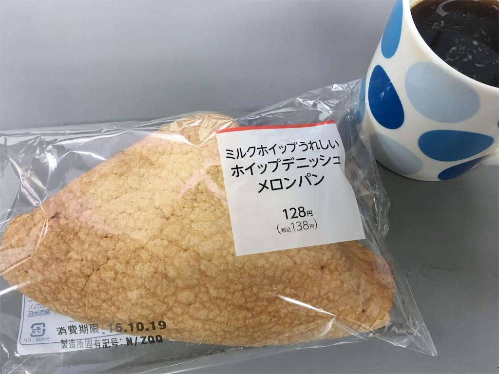 f:id:siawasejiro:20161017105806j:image