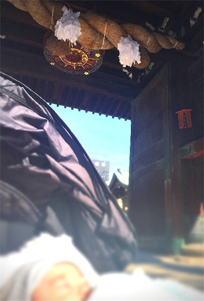 f:id:siawasejiro:20170324123740j:image
